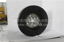 供应 东风天龙康明斯ISDe曲轴扭震减震器 国四曲轴信号轮 /曲扭C5256139