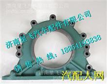 锡柴6DM发动机曲轴前油封座 1002056A81D/1002056A81D