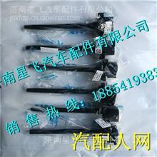 3603006-65A-0000M锡柴发动机点火线圈总成3603006-65A-0000M/3603006-65A-0000M