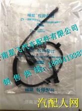 一汽解放锡柴390马力发动机线束总成,3724080AM80-0000/3724080AM80-0000