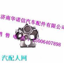 潍柴WD615 欧Ⅱ发动机正时齿轮室612600010932/612600010932