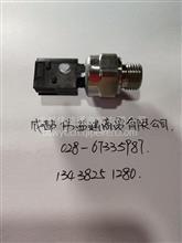 东风天龙旗舰气压表传感器3682610-C3100/3682610-C3100