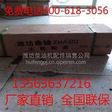 潍坊潍柴6160 6170柴油机配件曲轴 曲轴瓦 连杆瓦/1689