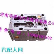 潍柴WD615.34 欧II汽缸盖61560040040/61560040040