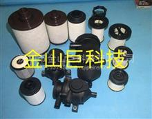 可替代RE546466卡车管道油气分离器汽车曲轴箱油气分离器滤芯/RE546466