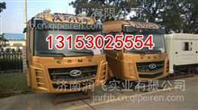 华菱之星驾驶室专卖 华菱之星车壳厂家 华菱之星座椅/13153025554