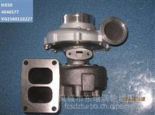 东GTD增品牌 潍柴WD615.67/HX50高压力增压器 turbo:4046577;/Cust:VG1560118227;