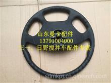 三一重工搅拌车08,09方向盘大孔 三一搅拌车318驾驶室总成/60098357