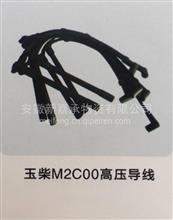 玉柴M2C00高压导线     厂家电话18956057919/车用尿素批发零售价格