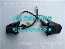 DZ97189584632陕汽德龙X3000方向盘巡航模块开关/DZ97189584632
