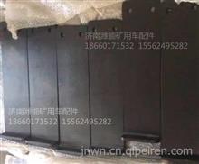 临工导向板/临工86导向板/临工86钢板座耐磨板/临工宽体