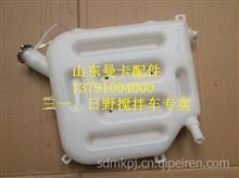 三一重工搅拌车塑料副水箱总成 三一搅拌车318驾驶室总成/A229900005647