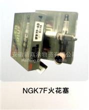 NGK7F火花塞     厂家电话18956057919/车用尿素批发零售价格