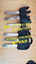 811W97118-0020  重汽钥匙胚/811W97118-0020