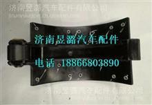 HD90129340030陕汽德龙F3000后制动蹄/HD90129340030