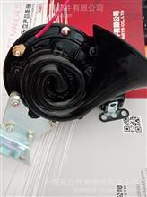 高音蜗牛电喇叭/DL235G