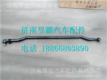 DZ9100430039陕汽德龙M3000转向横拉杆/DZ9100430039