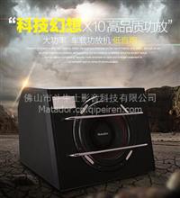 斗牛士X10 高品质大功率车载功放机低音炮适合各种汽车使用/X10