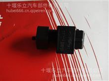 柳汽霸龙507车速里程表传感器/K5-3824020/330112