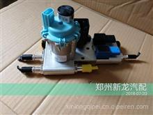 东风旗舰迪耐斯尿素泵总成/1205710-T69L0