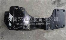 陕汽德龙转向器支架/DZ9100470213