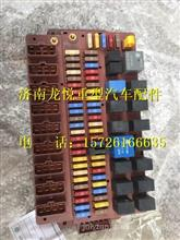 752W25444-6074重汽豪沃T5G中央电气接线盒 /752W25444-6074