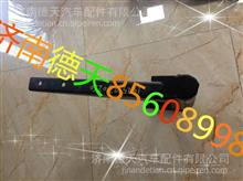 陕汽德龙新X3000右后翼子板支架总成/DZ14251230260