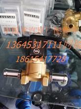 原厂陕汽德新M3000SCR加热水阀电磁阀总成 DZ93189711304/ DZ93189711304