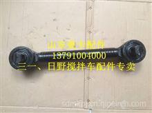 三一重工搅拌车推力杆 三一搅拌车驾驶室配件/SYM1250-29