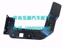 DZ14251110072陕汽德龙X3000驾驶室前面罩锁右安装支架/DZ14251110072