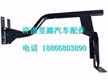 DZ13241231350陕汽德龙X3000右后翼子板支架/ DZ13241231350