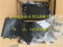 712W25424-5008重汽豪沃T5G线束导向槽/712W25424-5008