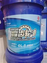 陕汽潍柴系列齿轮油18L/GL-5 85W-140