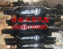 DZ9112510220陕汽奥龙元宝梁/DZ9112510220