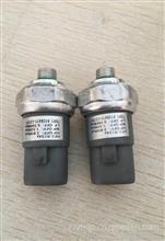 空调压力开关/8108411-C0101