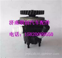 4HF1 1-897115-135-0五十铃转向助力泵/4HF1 1-897115-135-0