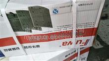 广东富华车桥原厂刹车片/4551(420?220)