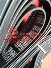 东风轻型发动机ZD28ZD30东风御风商务风扇皮带日产尼桑/11720A080A  7PK1933