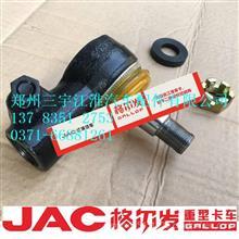 JAC江淮格尔发配件格尔发转向助力缸球头方向油缸球头G3P40/3407020-47s-jh50
