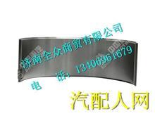 201V02410-0724重汽曼发动机MC11连杆瓦下瓦/201V02410-0724