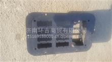 重汽豪运接线盒(方)/NZ1651775323