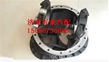 TZ56077000227重汽豪威60矿中央差速器支承壳(C2502090)/TZ56077000227