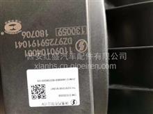 陕汽奥龙、德龙空气滤清器系列/DZ97259191041