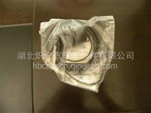 离合器助力器修理包(新状态)/1608Z56-001-XLB