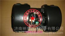 WG1664820017重汽豪沃HOWOA7T7H鼓风机总成暖风电机/WG1664820017