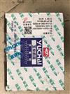 玉柴6108国四活塞销/A30-1004004A