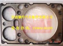 潍柴发动机汽缸垫612600040355/612600040355