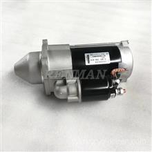 Bosch/博世启动马达总成01180928KZ 600085092重卡工程机械起动机/01180928KZ 600085092