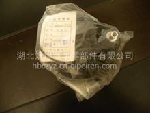 离合器助力器修理包(老状态)/1608Z56-001-XLB