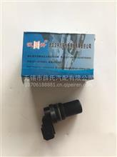 曲轴位置传感器/电喷/五十铃/CG2201-01A
